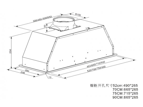 cxw200s90cm全隐式排油烟机